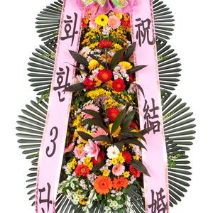 축하3단화환 v1029