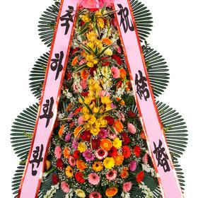 축하3단 화환 v1030