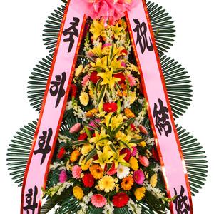 축하3단화환 v1031