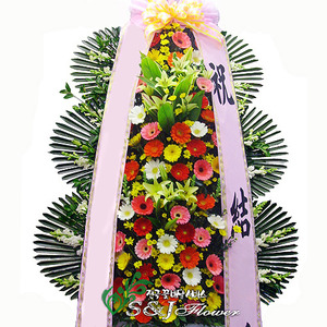 축하3단화환 v1077
