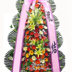 축하3단화환 v1044